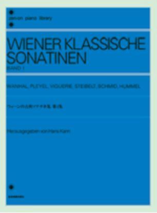 a35ffcc47c771 ウィーンの古典ソナチネ集 1 の画像
