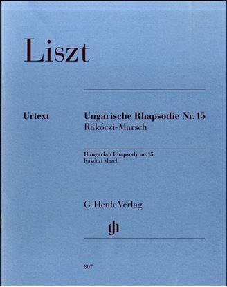 (807)リスト ハンガリー狂詩曲第15番「ラコッツィー行進曲 の画像