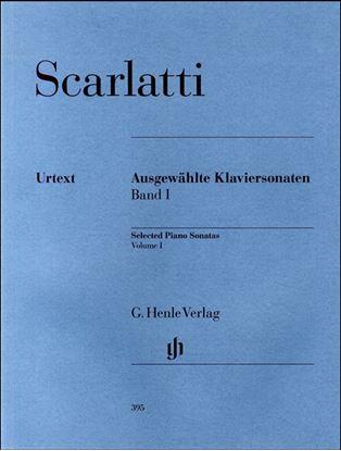 (395)スカルラッティ ピアノソナタ選集(1) の画像