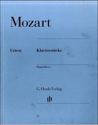 (22)モーツァルト ピアノ小曲集 の画像
