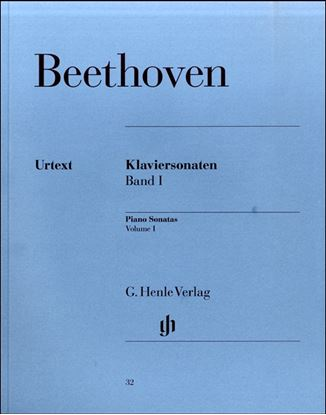 (32)ベートーヴェン ピアノソナタ集(1) の画像