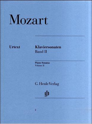 (2)モーツァルト ピアノソナタ集(2) の画像