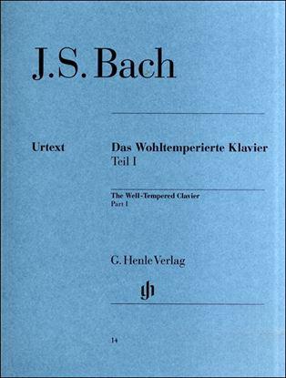 (14)バッハ 平均律クラヴィーア曲集(1)BWV 846-869/原典版 の画像