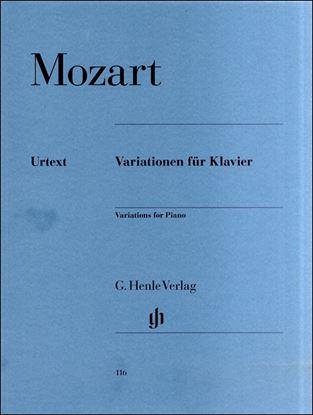 (116)モーツァルト ピアノ変奏曲集 の画像