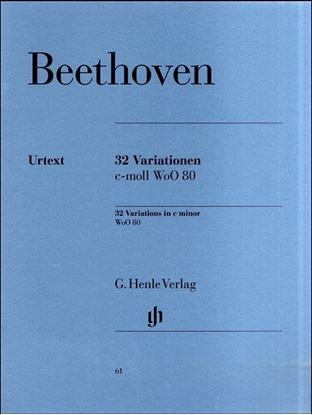 (61)ベートーヴェン 32の変奏曲 ハ短調 WoO.80/原典版 の画像