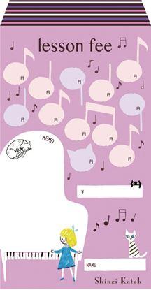 シンジカトウ月謝袋 猫とピアノ【発注単位:10枚】 の画像