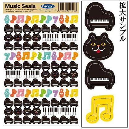 ミュージックシール 黒猫・ピアノ【発注単位:10枚】 の画像