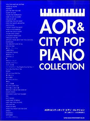中・上級ピアノ・ソロ&弾き語り AOR&シティポップ・ピアノ・コレクション の画像