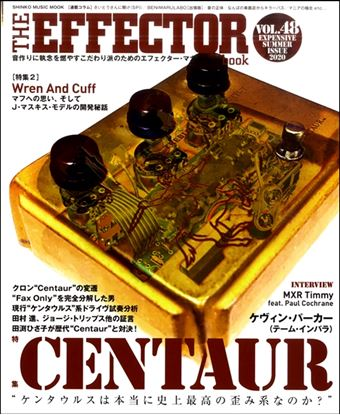 The EFFECTOR BOOK Vol.48 シンコー・ミュージック・ムック の画像
