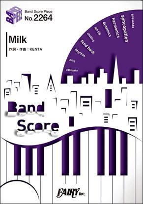 BP2264バンドスコアピース Milk /WANIMA の画像