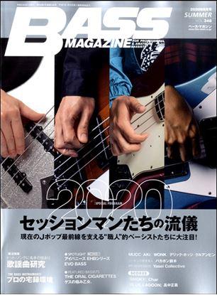 ベース・マガジン 2020年8月号 の画像