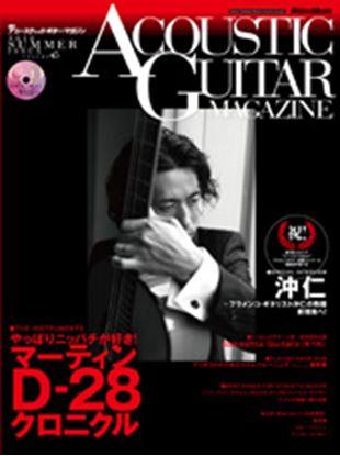 アコースティックGマガジン(85)CD付 の画像