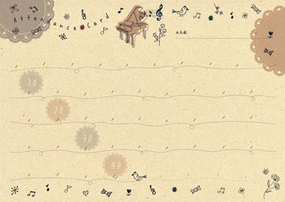 PRFG-068 出席カード ピアノ(クラフト)【単位:10枚 の画像