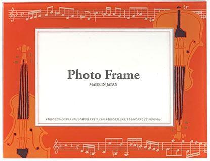 アクリルフォトフレーム ヴァイオリン の画像